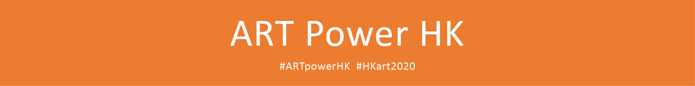 ART Power HK