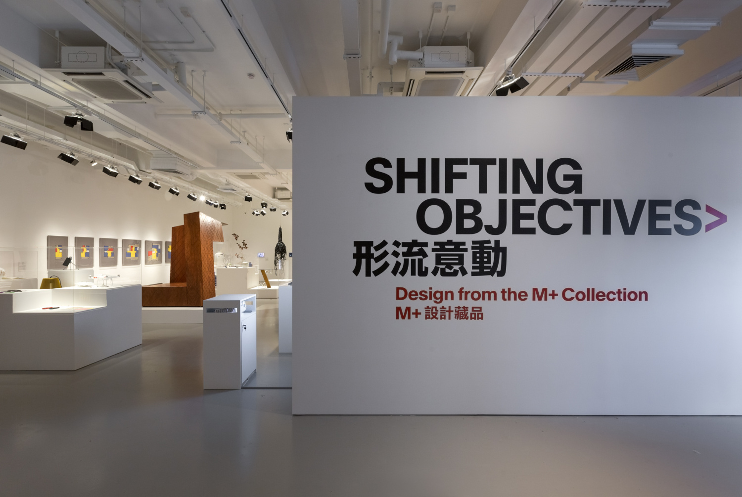 Exhibition View 'Shifting Objectives: Design from the M+ Collection' Courtesy of M+, Hong Kong