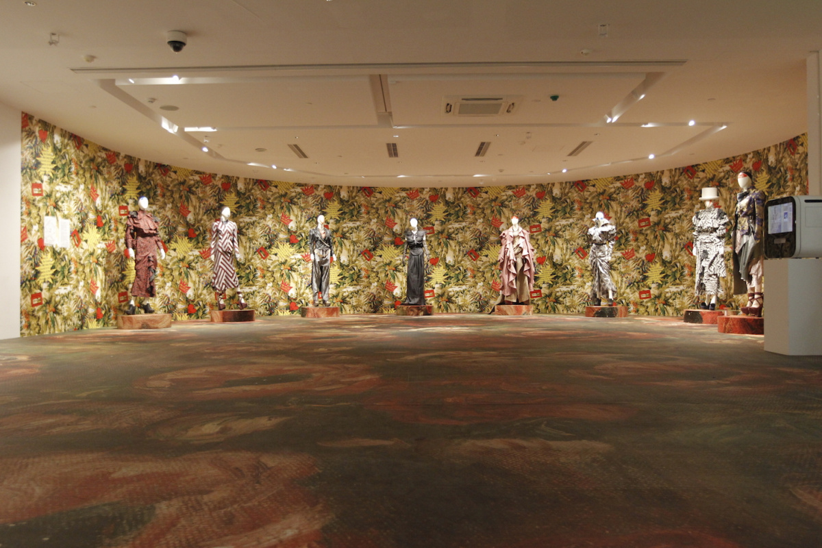 Installation view of Vivienne Westwood - Get A Life