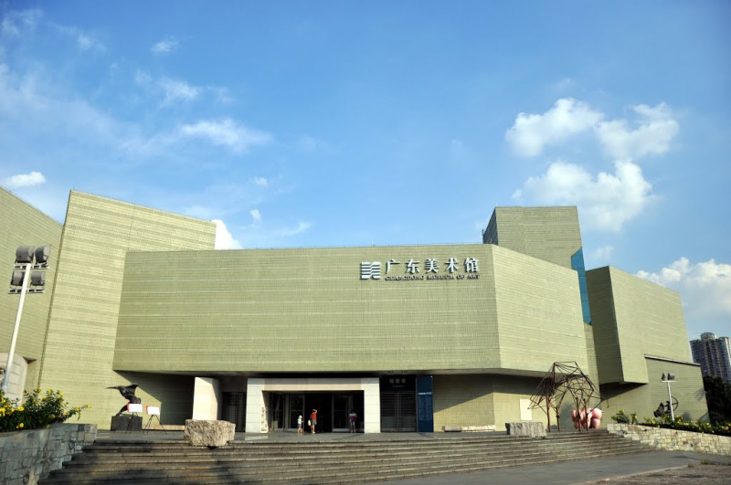 Guangdong Museum of Art. Courtesy of Guangdong Museum of Art.